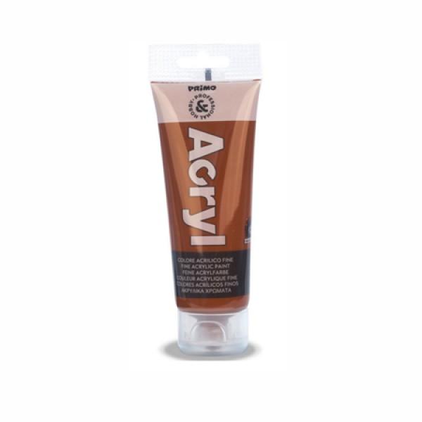 Ακρυλικό Χρώμα Acryl Primary Brown 75ml Primo