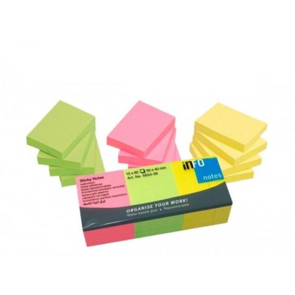 Αυτοκόλλητες Σημειώσεις σε 3 Χρώματα 50x40mm 300Φ. Info