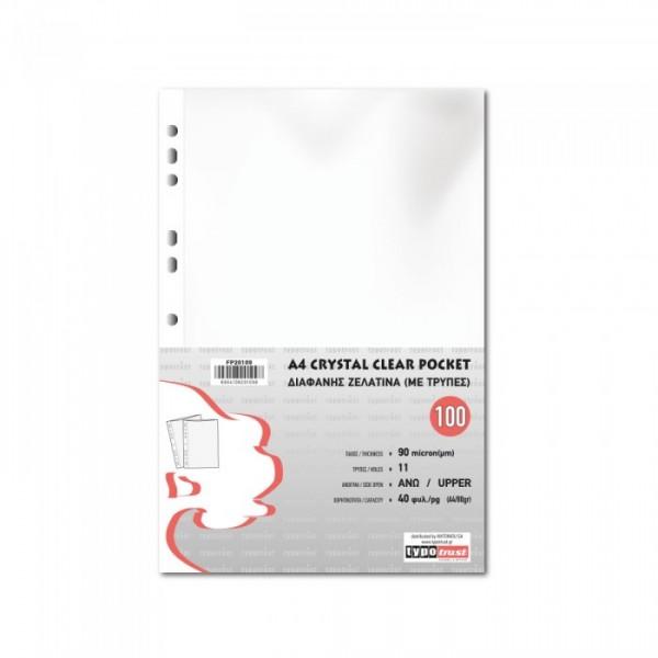 Διαφάνειες A4 90 micro Συσκευασία 100τμχ - Typotrust