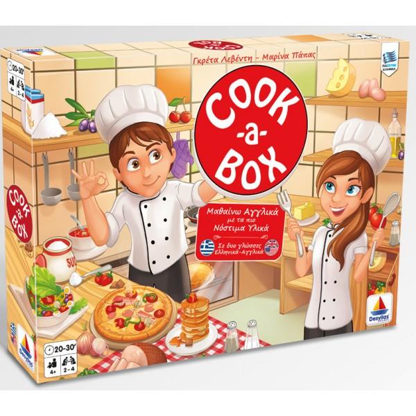 Επιτραπέζιο Cook A Box - Δεσύλλας