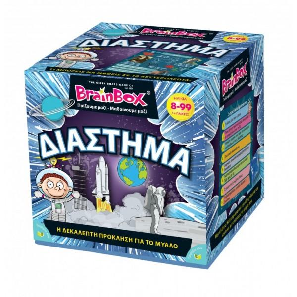 Επιτραπέζιο Διάστημα BrainBox