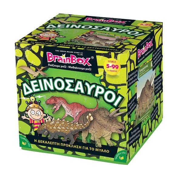 Επιτραπέζιο Δεινόσαυροι BrainBox