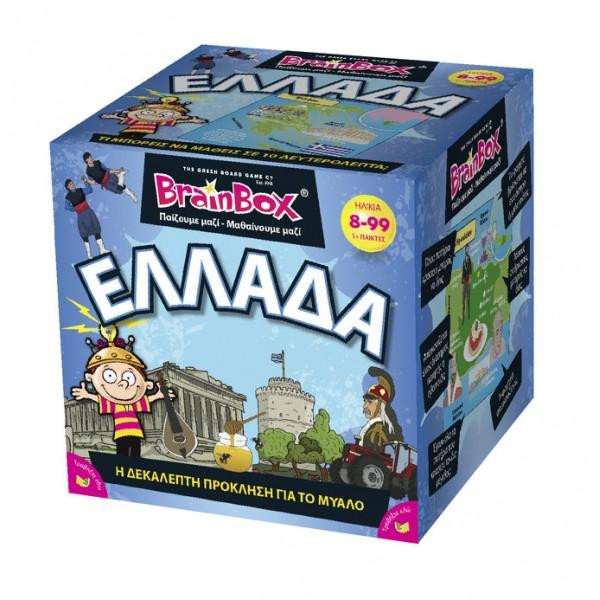 Επιτραπέζιο Ελλάδα BrainBox