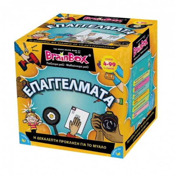 Επιτραπέζιο Επαγγέλματα BrainBox