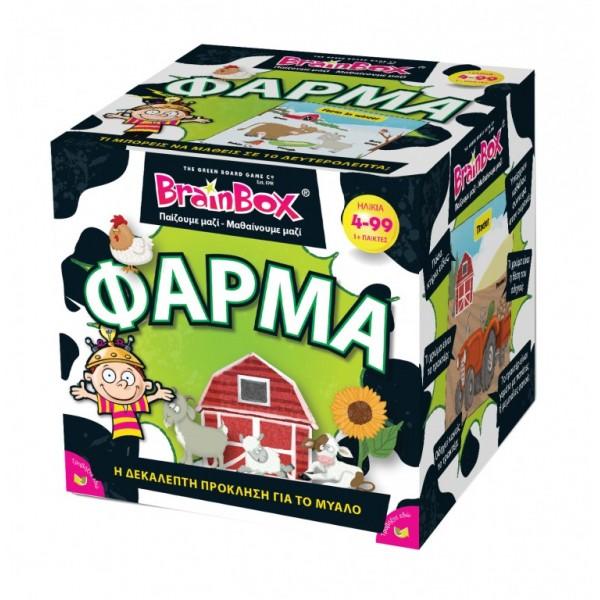 Επιτραπέζιο Φάρμα BrainBox