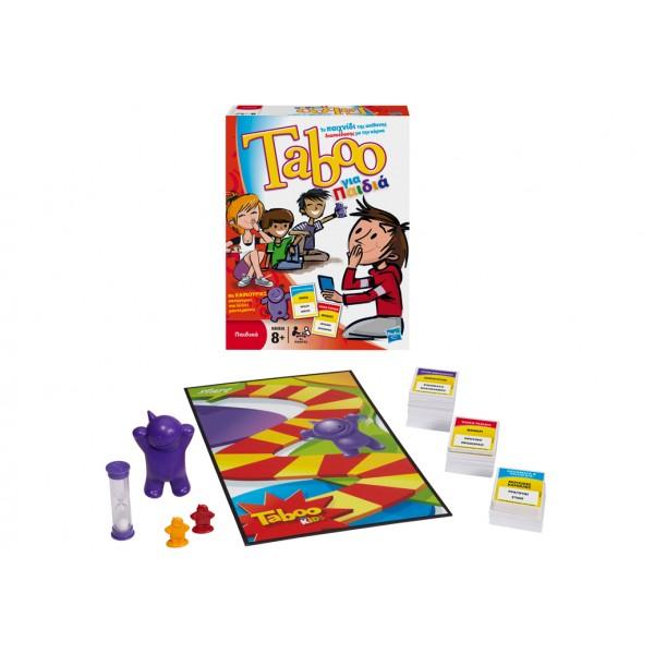Επιτραπέζιο Taboo για Παιδιά