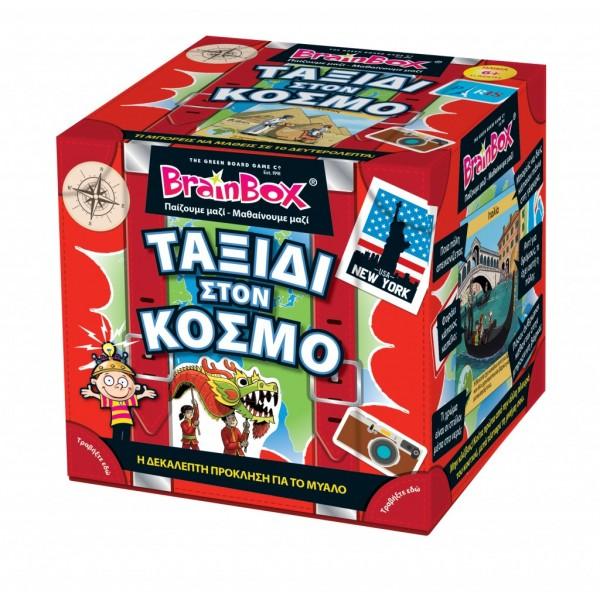 Επιτραπέζιο Ταξίδι Στον Κόσμο BrainBox