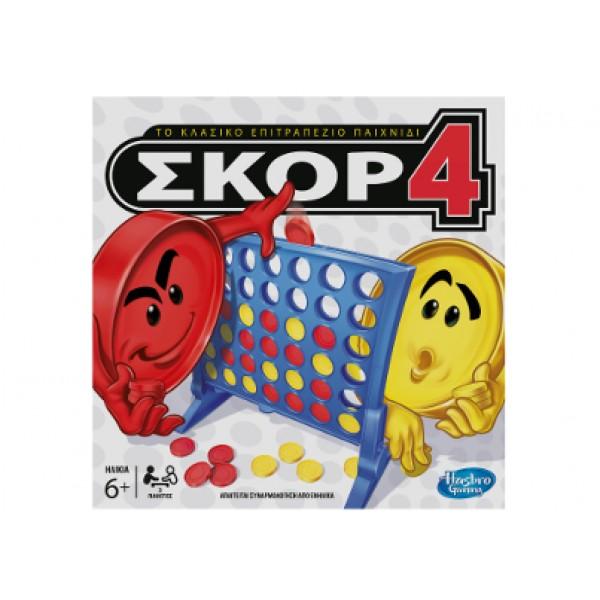 Επιτραπέζιο Σκορ 4
