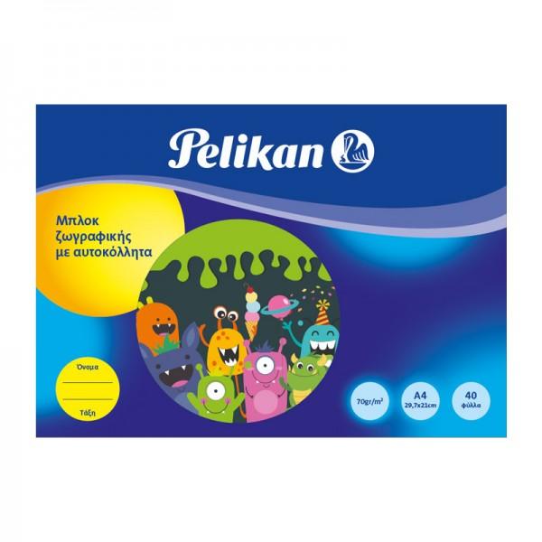 Μπλοκ Ζωγραφικής με Αυτοκόλλητα Α4 40Φ Pelikan