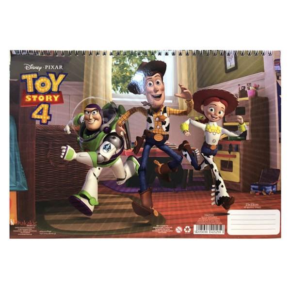 Μπλοκ Ζωγραφικής με Αυτοκόλλητα 23x33 40Φ Toy Story 4