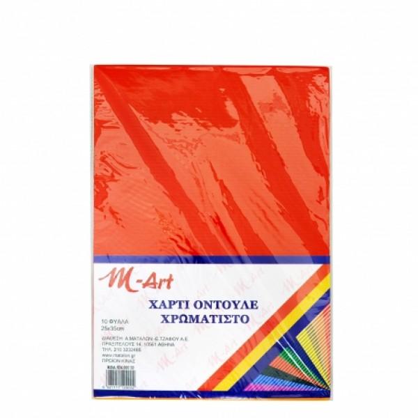 Χαρτιά Οντουλέ Χρωματιστά M-art 10 Φύλλα