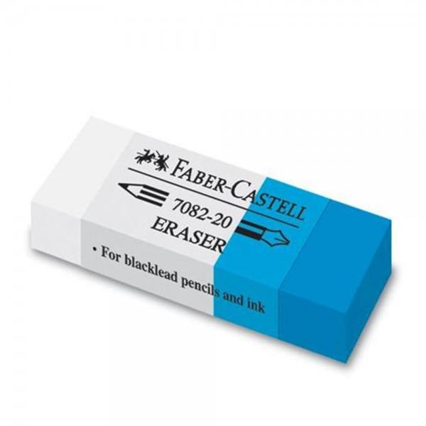 Γόμα Mπλε-'Aσπρη Faber Castell