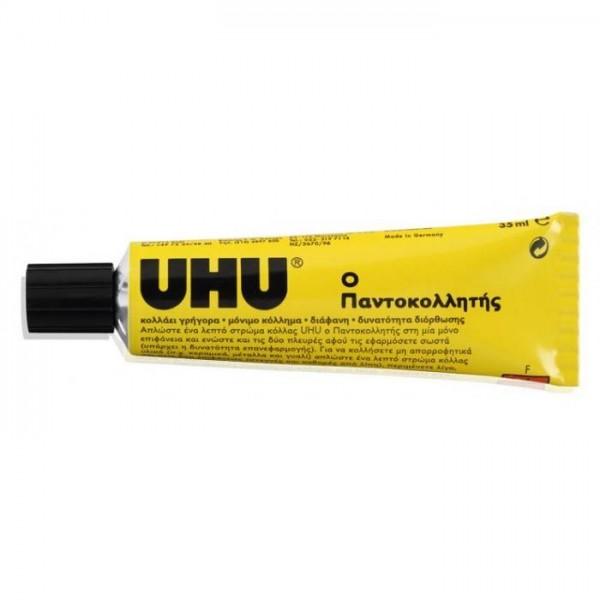 Κόλλα Ρευστή 35ml. Παντοκολλητής UHU