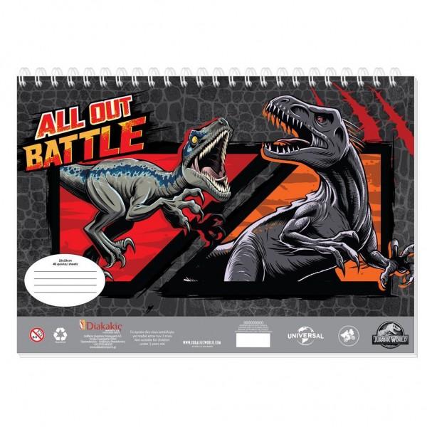 Μπλοκ Ζωγραφικής με Αυτοκόλλητα 23x33 40Φ Jurassic World