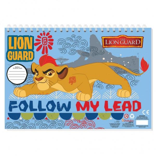 Μπλοκ Ζωγραφικής με Αυτοκόλλητα 23x33 40Φ DISNEY LION GUARD