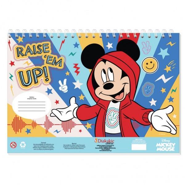 Μπλοκ Ζωγραφικής με Αυτοκόλλητα 23x33 40Φ Disney Mickey Mouse