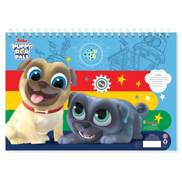 Μπλοκ Ζωγραφικής με Αυτοκόλλητα 23x33 40Φ Disney Puppy Dog Pals
