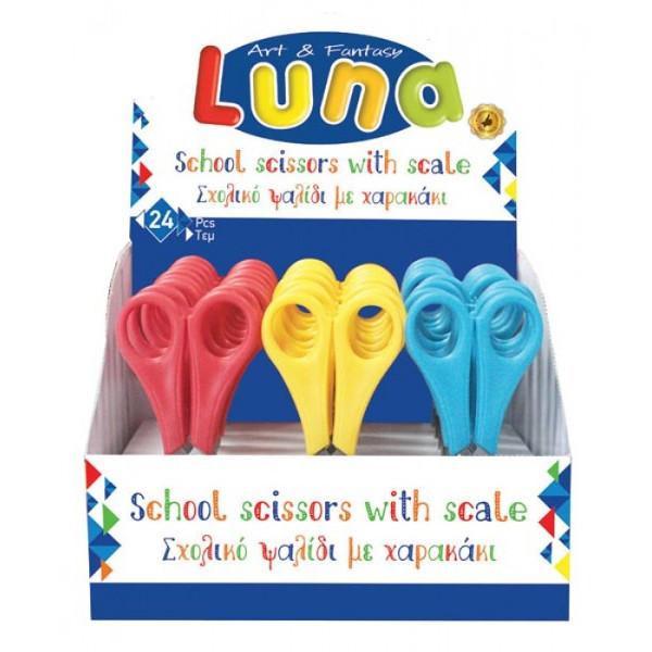 Ψαλίδι Σχολικό Με Χαρακάκι Σε 3 Χρώματα LUNA
