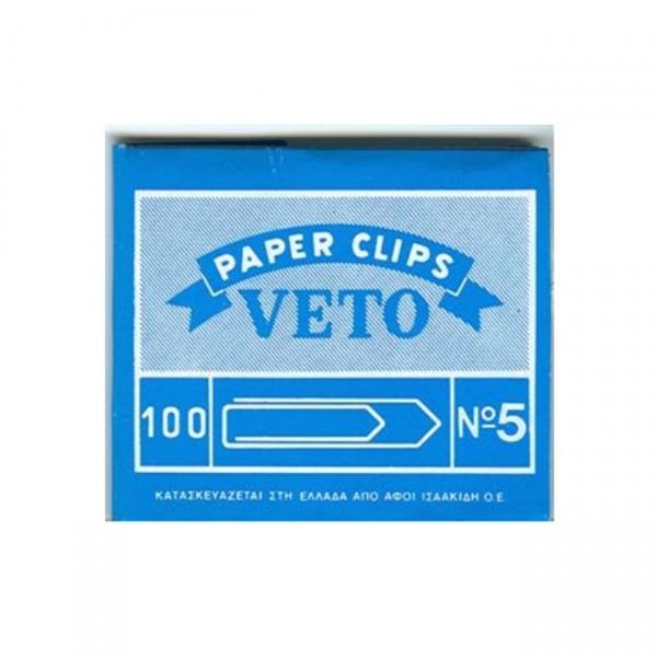 Συνδετήρες Νο5 Veto