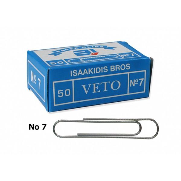 Συνδετήρες Νο7 Veto
