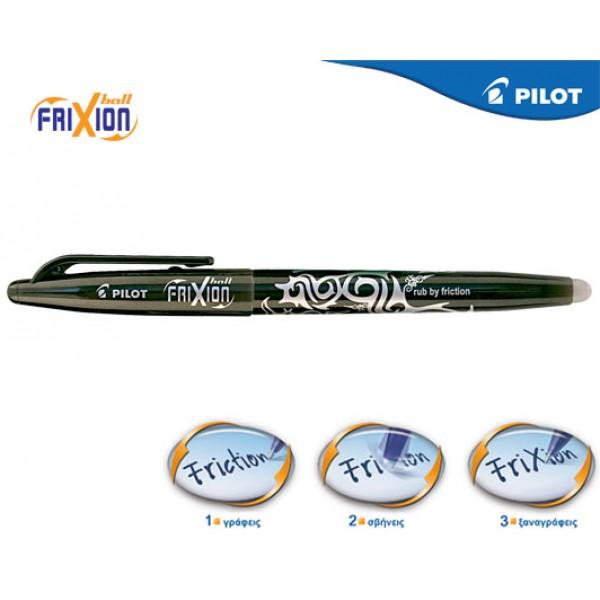 Στυλό Frixion Ball 0.7mm Μαύρο Pilot