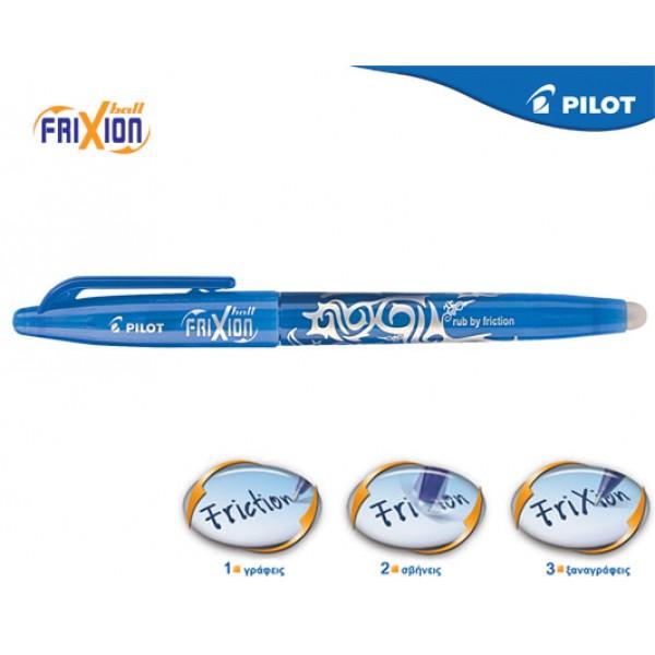 Στυλό Frixion Ball 0.7mm Γαλάζιο Pilot