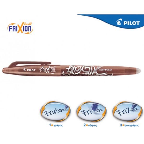 Στυλό Frixion Ball 0.7mm Καφέ Pilot