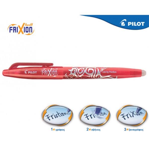 Στυλό Frixion Ball 0.7mm Κόκκινο Pilot