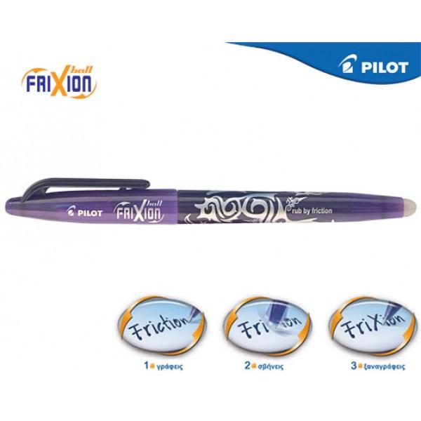 Στυλό Frixion Ball 0.7mm Μωβ Pilot