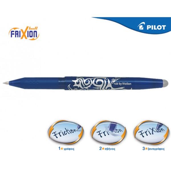 Στυλό Frixion Ball 0.7mm Μπλε Pilot