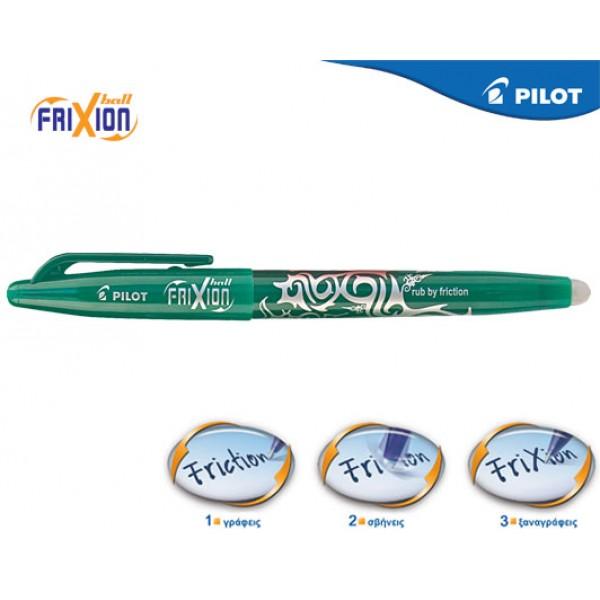 Στυλό Frixion Ball 0.7mm Πράσινο Pilot