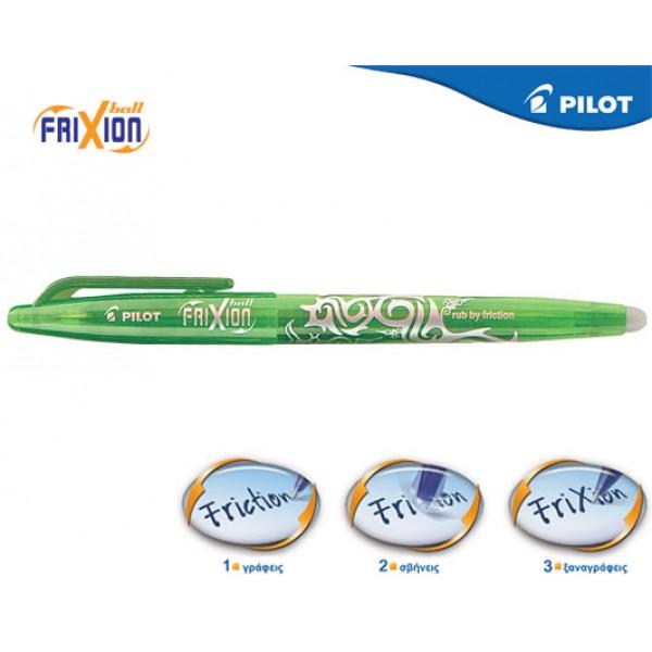 Στυλό Frixion Ball 0.7mm Πράσινο Ανοιχτό Pilot