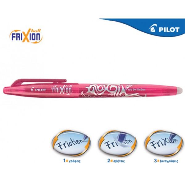 Στυλό Frixion Ball 0.7mm Ροζ Pilot