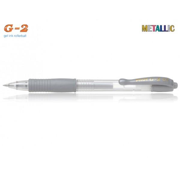 Στυλό G-2 0.7mm Ασημί Μεταλλικό Pilot