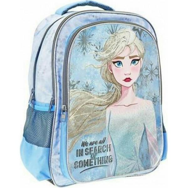 Σακίδιο Frozen 2 Elsa Diakakis