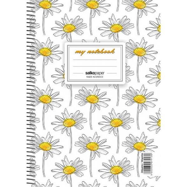 Τετράδιο Σπιράλ 3 Θεμάτων My Notebook Α4