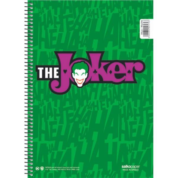 Τετράδιο Σπιράλ 3 Θεμάτων Joker Α4