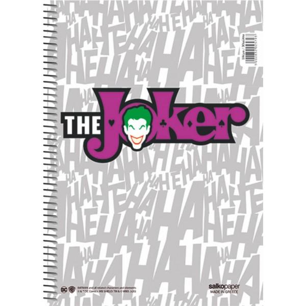 Τετράδιο Σπιράλ 2 Θεμάτων Joker Α4