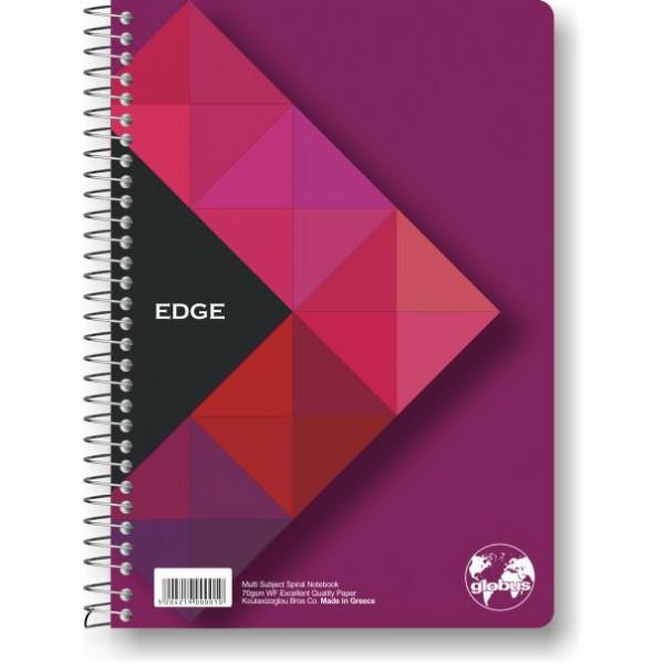 Τετράδιο Σπιράλ 1 Θέματος Α4 (σε 4 Χρώματα) Edge Globus