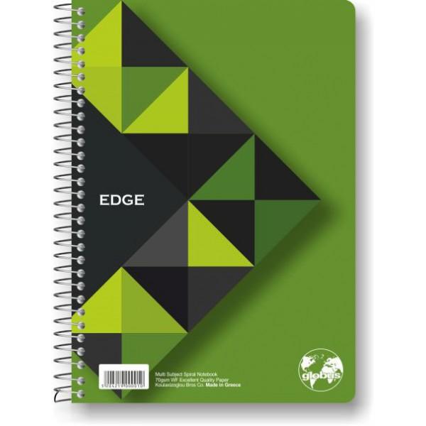 Τετράδιο Σπιράλ 4 Θεμάτων Α4 (σε 4 Χρώματα) Edge Globus