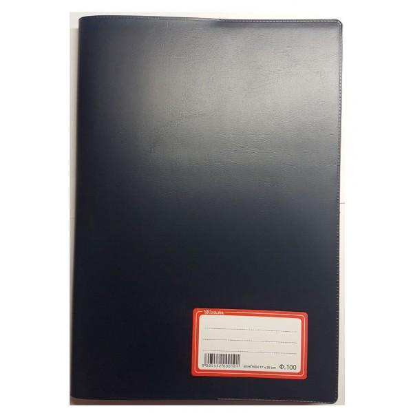 Τετράδιο Εξήγηση Μπλε 17x25 100φ. Ριγέ Daskalou Paper