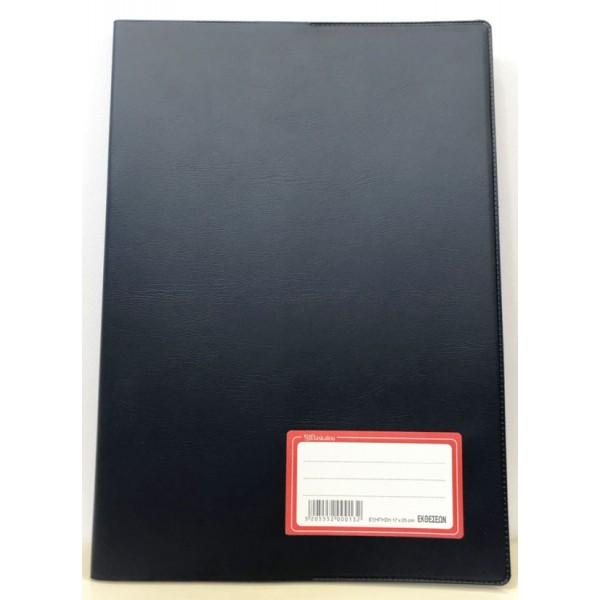 Τετράδιο Εξήγηση Μπλε 17x25 50φ. Εκθέσεων Daskalou Paper