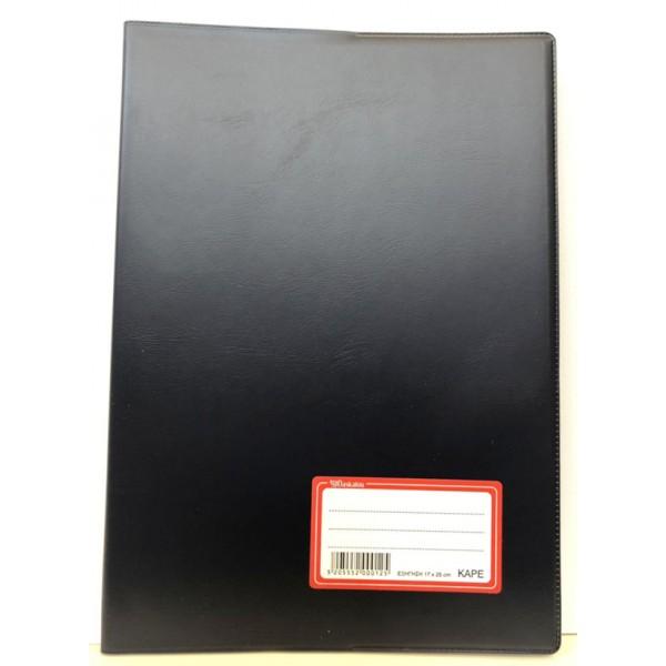 Τετράδιο Εξήγηση Μπλε 17x25 50φ. Καρέ Daskalou Paper