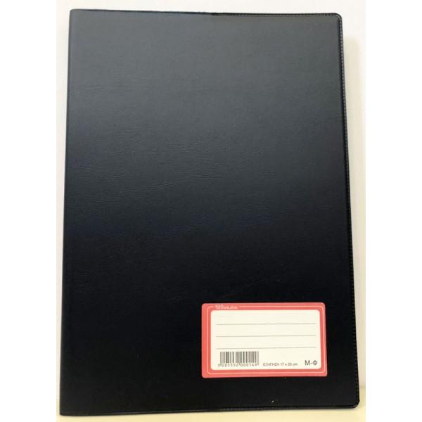 Τετράδιο Εξήγηση Μπλε 17x25 50φ. Μ-Φ Daskalou Paper