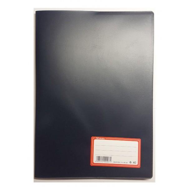 Τετράδιο Εξήγηση Μπλε 17x25 40φ. Ριγέ Daskalou Paper