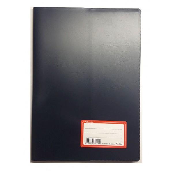 Τετράδιο Εξήγηση Μπλε 17x25 50φ. Ριγέ Daskalou Paper
