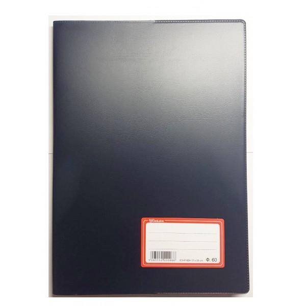 Τετράδιο Εξήγηση Μπλε 17x25 60φ. Ριγέ Daskalou Paper