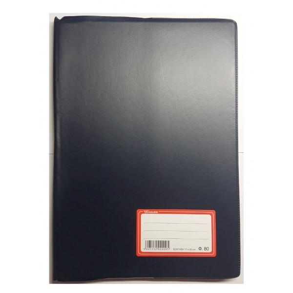 Τετράδιο Εξήγηση Μπλε 17x25 80φ. Ριγέ Daskalou Paper