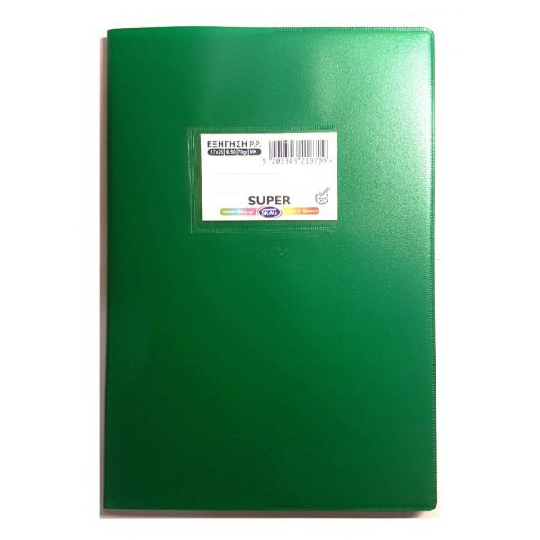 Τετράδιο Εξήγηση Super Πράσινο 17x25 50φ. ΜΚ Skag