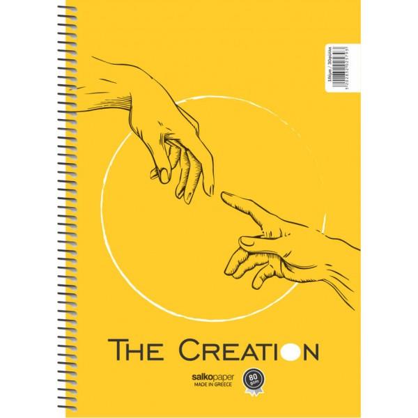 Τετράδιο Σπιράλ 3 Θεμάτων The Creation Α4